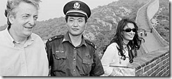 Cristina-Kirchner-Muralla-China